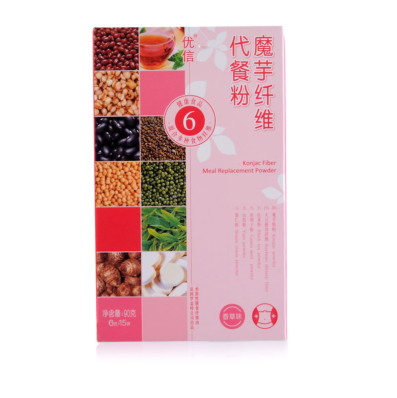 Konjac Fiber Meal Replacement Powder For Weight Loss Keep Slimming With Vanilla